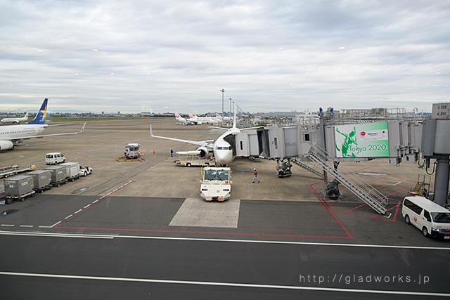 空港での広角撮影例