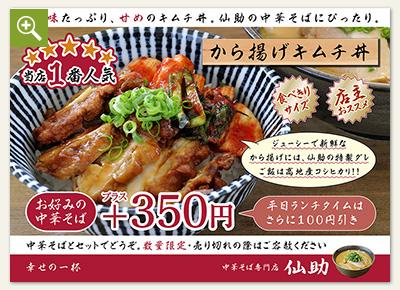 飲食店人気メニュー告知用テーブルPOP