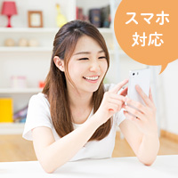 スマートフォン対応ホームページプラン