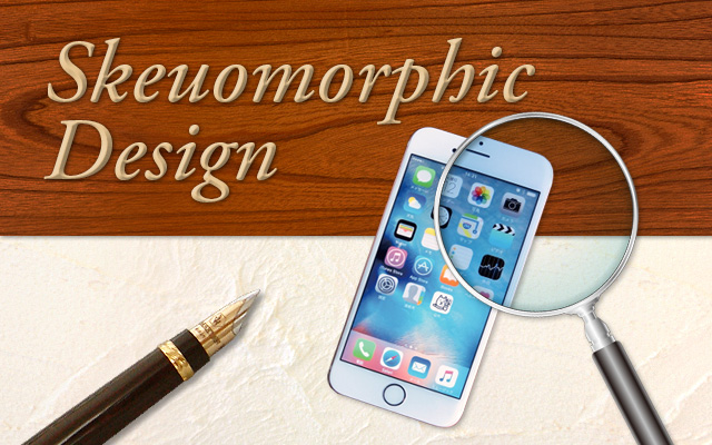 image of skeuomorphic design