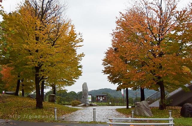 上柚木公園の紅葉