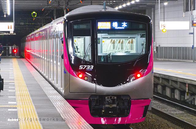 南大沢駅を出て行く「京王ライナー」の後姿