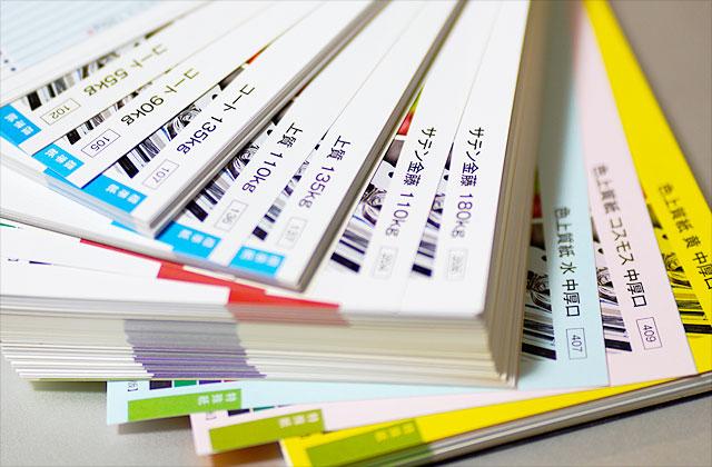 印刷用紙見本イメージ